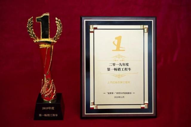 Xe tải IVECO-Hongyan chiếm thị phần lớn tại Trung Quốc - Ảnh 1.