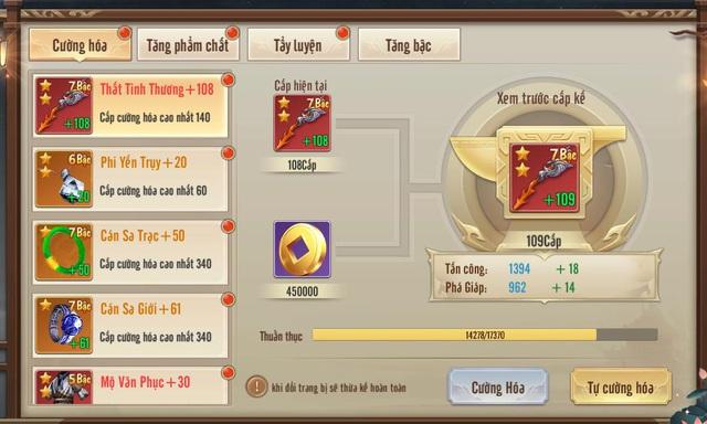 5 bí kíp game thủ Kiếm Ca VNG cần biết để tối ưu lực chiến - Ảnh 3.