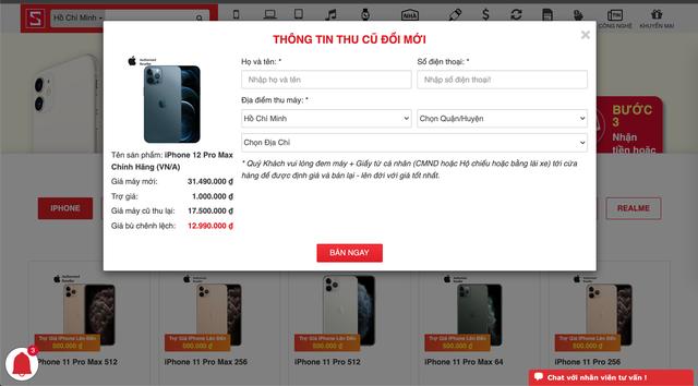 iPhone 12 series đã có giá dự kiến tại Việt Nam, bạn có lên đời? - Ảnh 2.