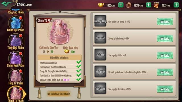 Game Tam Quốc cực chất tháng 10 – Tam Quốc Tranh Bá ra mắt hôm nay, tặng bộ code tân thủ - Ảnh 8.