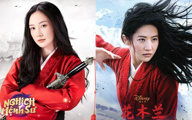 Lưu Diệc Phi xinh nhưng Jun Vũ ăn chặt: Cuộc bình chọn giữa 2 phiên bản Mulan và cái kết bất ngờ! - Ảnh 1.