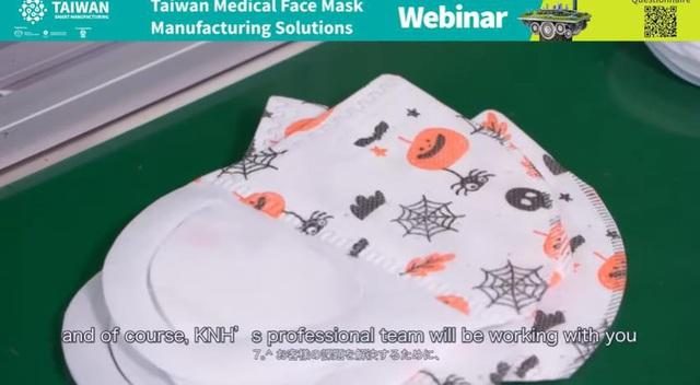 Doanh nghiệp Đài Loan giới thiệu các giải pháp sản xuất khẩu trang y tế - Ảnh 1.