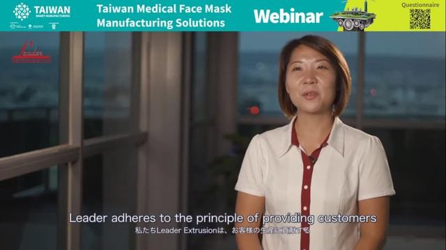 Doanh nghiệp Đài Loan giới thiệu các giải pháp sản xuất khẩu trang y tế - Ảnh 2.