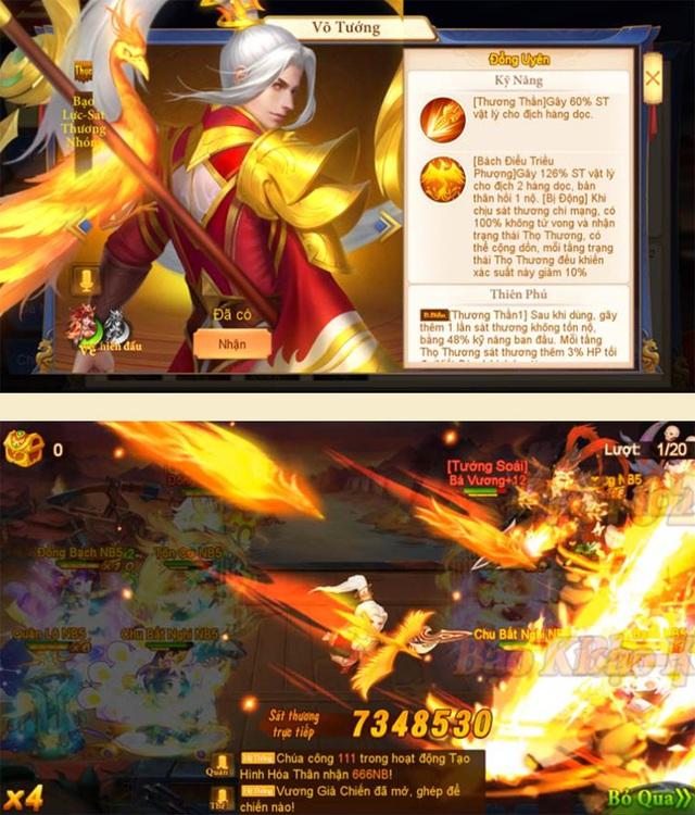 """Danh Tướng 3Q """"đốt cháy"""" cộng đồng game thủ bằng Big update cực chất - Ảnh 2."""