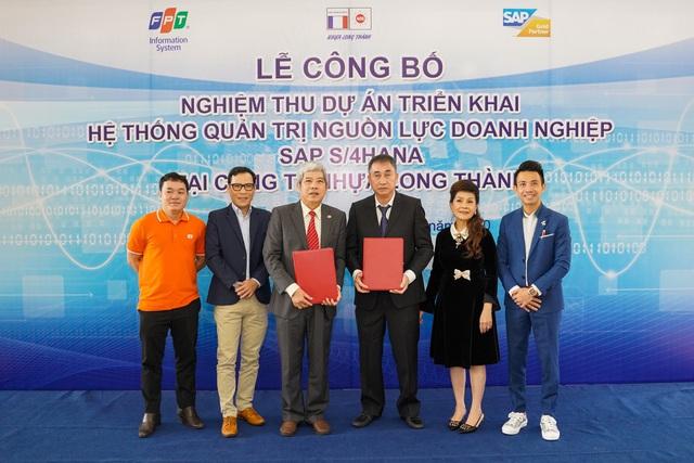Nhựa Long Thành đầu tư triệu đô cho dự án quản trị nguồn lực doanh nghiệp - Ảnh 1.