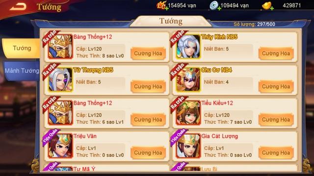 Lộ diện Top VIP đầu tiên góp giọng lồng tiếng trong bản cập nhật mới nhất của Danh Tướng 3Q - VNG - Ảnh 4.