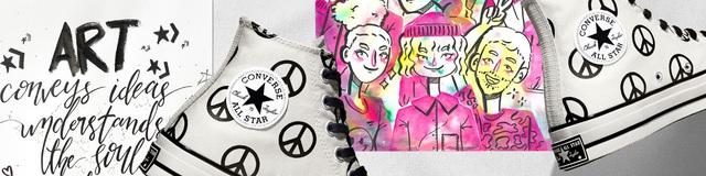 Converse Peace lên kệ cùng niềm tin mang những điều bình dị trở lại - ảnh 1