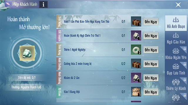Nhất Mộng Giang Hồ VNG: Chơi game rinh iPhone 13 Pro Max - Ảnh 8.