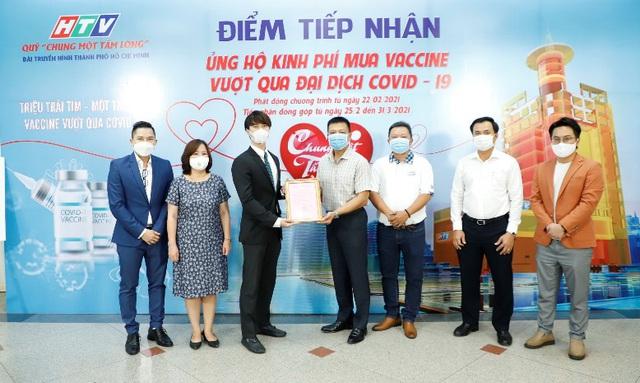 Van Phuc Group ủng hộ 1 tỷ đồng mua Vaccine chung tay đẩy lùi Covid - 19 - Ảnh 1.