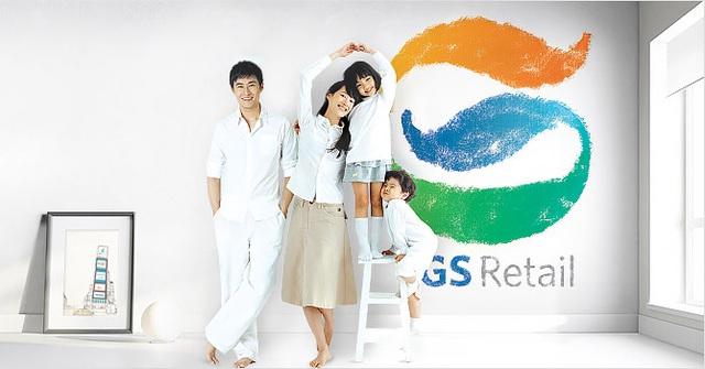 """""""Ông lớn"""" trong ngành mua sắm truyền hình thay đổi nhận diện thương hiệu - Ảnh 2."""