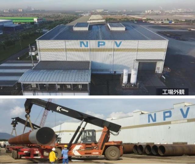 FPT Software số hóa 90% quy trình của Nippon Steel Việt Nam - Ảnh 1.
