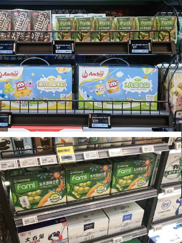 Sữa đậu nành Fami và mốc son trên  hành trình chinh phục thị trường quốc tế. - Ảnh 2.