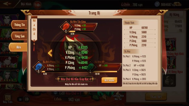 Tân OMG3Q VNG chính thức ra mắt phiên bản mới đầu tiên mang tên Công Thành Chiến với nhiều tính năng liên server hấp dẫn - Ảnh 7.