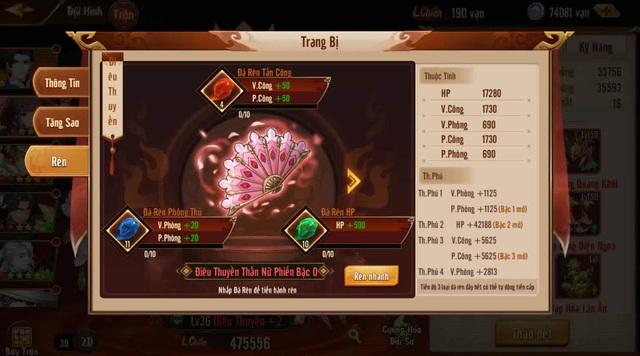 Thần Binh, tính năng cực mới khiến Tân OMG3Q VNG trở nên khác biệt so với phần còn lại - Ảnh 4.