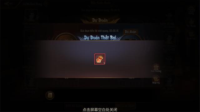 Chi tiết về Lôi Đài Đỉnh Phong - Tính năng khẳng định đẳng cấp của game thủ trong Tân OMG3Q VNG - Ảnh 5.