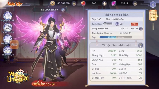 Có gì đặc sắc trong Yêu Linh Giới VGP, sản phẩm game Onmyoji chất Nhật Bản - Ảnh 4.