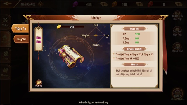 """Cộng đồng game thủ phấn khích với hai tính năng cực """"bá cháy"""" sắp xuất hiện trong Tân OMG3Q VNG - Ảnh 6."""