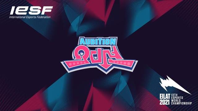Huyền thoại Audition tìm kiếm đại diện Việt Nam tranh tài trên sàn đấu Esports thế giới - Ảnh 1.