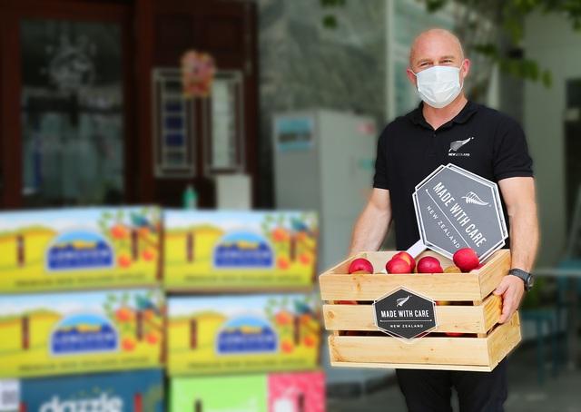 Tuần lễ trái cây New Zealand cung cấp các loại trái cây tươi ngon - Ảnh 1.
