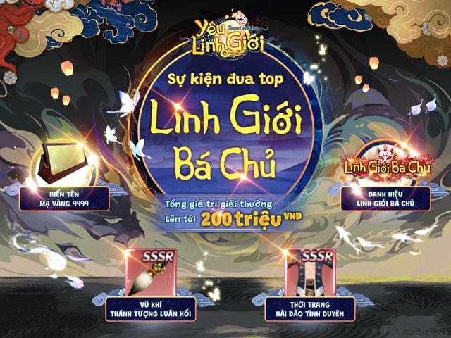 Game Yêu Linh Giới VGP chơi lớn, vừa ra mắt đã tung ngay sự kiện trị giá 200 triệu VND - Ảnh 2.