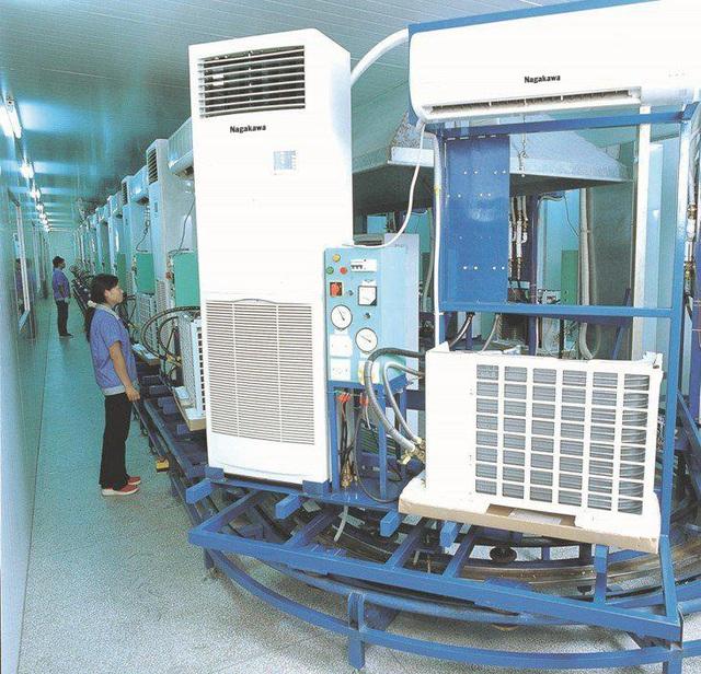 Tập đoàn Nagakawa tiên phong áp dụng công nghệ mới trong sản xuất điều hoà - Ảnh 1.
