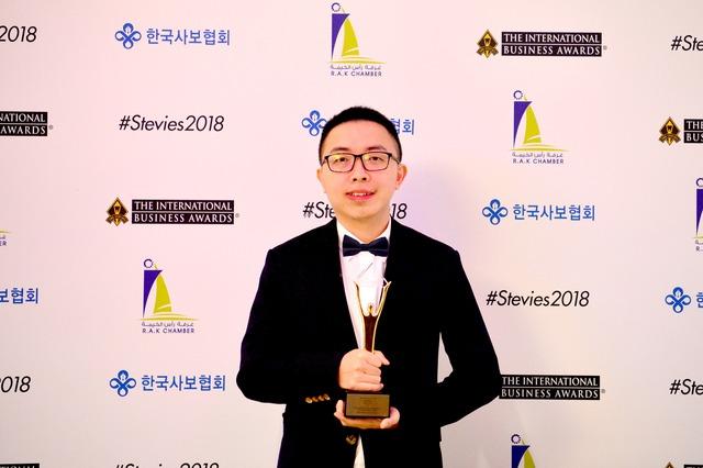 Phần mềm tính cước Viettel nhận giải vàng kinh doanh quốc tế - Ảnh 1.