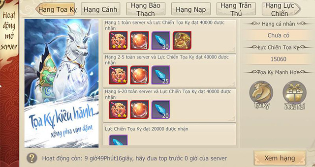 Liệt Hỏa VNG: Ra mắt server mới Tuyết Niệm cùng hàng loạt sự kiện hấp dẫn ngay hôm nay 12/12 - Ảnh 2.