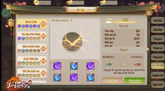 Thiên Long Kiếm Gamota cập nhật phiên bản mới đón Noel, tặng Code cho game thủ - Ảnh 2.