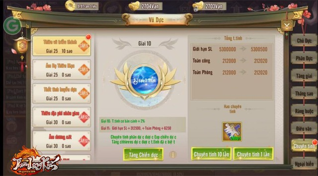 Thiên Long Kiếm Gamota cập nhật phiên bản mới đón Noel, tặng Code cho game thủ - Ảnh 3.