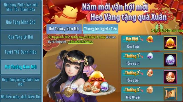 Chào Kỷ Hợi cùng chuỗi sự kiện đặc biệt của Võ Lâm Truyền Kỳ Mobile - Ảnh 3.
