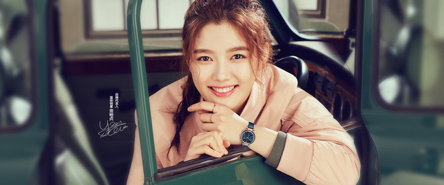 Cách chọn phụ kiện tôn nét quyến rũ như Kim Yoo Jung - Ảnh 2.