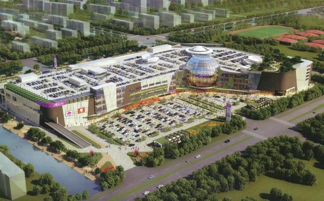 Aeon là Tập đoàn bán lẻ hàng đầu đến từ Nhật Bản.