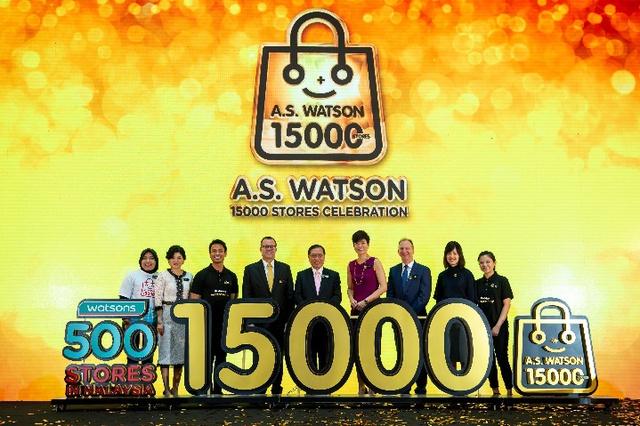 Tập đoàn A.S.Watson mở cửa hàng thứ 15.000 tại Kuala Lumpur - Ảnh 1.