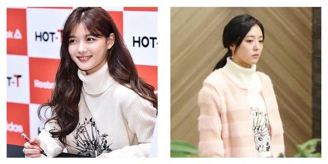 H:CONNECT là gì mà cả showbiz Hàn đều đang diện đồ của thương hiệu này? - Ảnh 9.