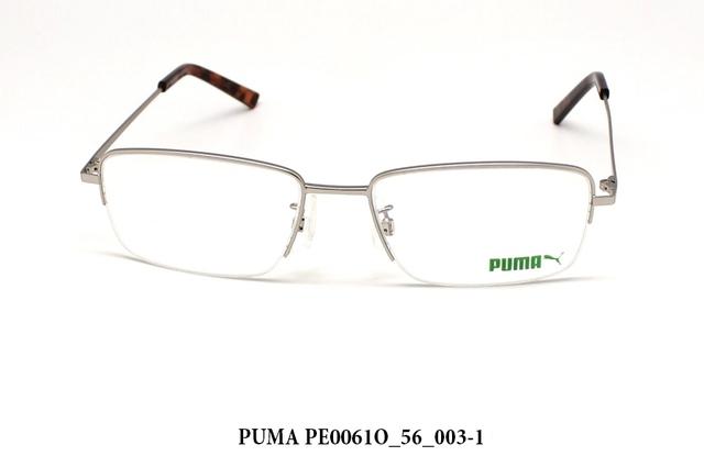 Giờ vàng – Mua kính hiệu tặng kính hiệu nhân dịp khai trương Eyewear HUT Optical - Ảnh 5.